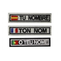1102 2x Embroidered personalized patch 2,5 cm large