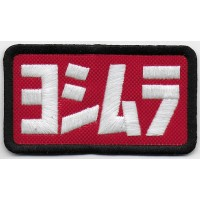 2412 Embroidered patch 8X5 YOSHIMURA