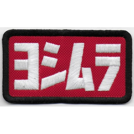 2261 Embroidered patch 8X5 HONDA HRC TEAM